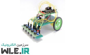 روش ساخت ربات مسیریاب ساده