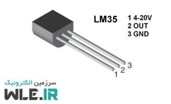 دیتاشیت سنسور دما lm35