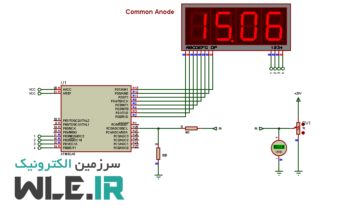 پروژه ولت سنج 0 تا 25 ولت با سون سگمنت و AVR