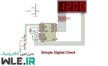 پروژه ساعت با سون سگمنت و ATmega8