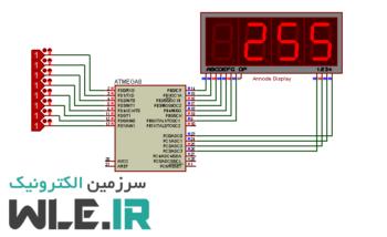 پروژه نمایش اعداد روی سون سگمنت مالتی پلکس با AVR