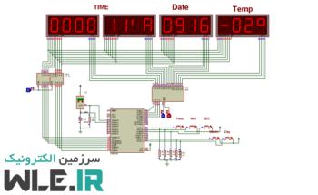 پروژه تاریخ و ساعت همراه با نمایش دما با LM35