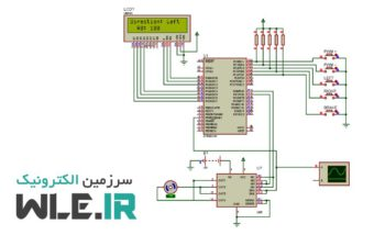 کنترل سرعت و جهت چرخش موتور DC با AVR و L298