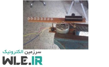 آموزش کامل ساختن تابلوی چرخان + PCB