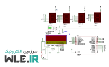 پروژه فاصله سنج با سنسور SHARP GP2D