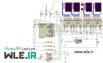 پروژه ساعت دقیق با ds1302 و دماسنج با ds18b20