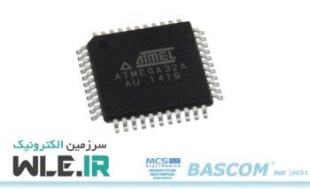 آموزش AVR با زبان بیسیک و کامپایلر BASCOM-AVR
