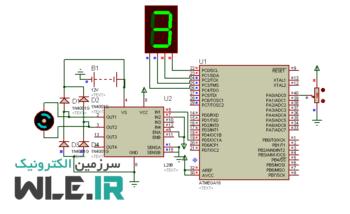 کنترل دور موتور dc با pwm و ولوم
