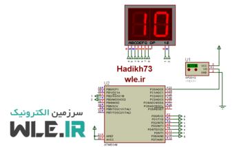 پروژه اندازه گیری فاصله 10 تا 80 سانتی متر شارپ GP2D12