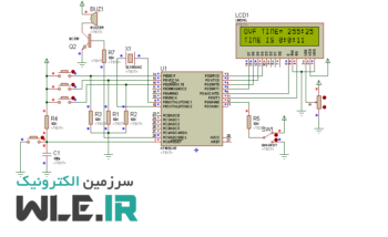 پروژه تايمر قابل برنامه ريزي با AVR