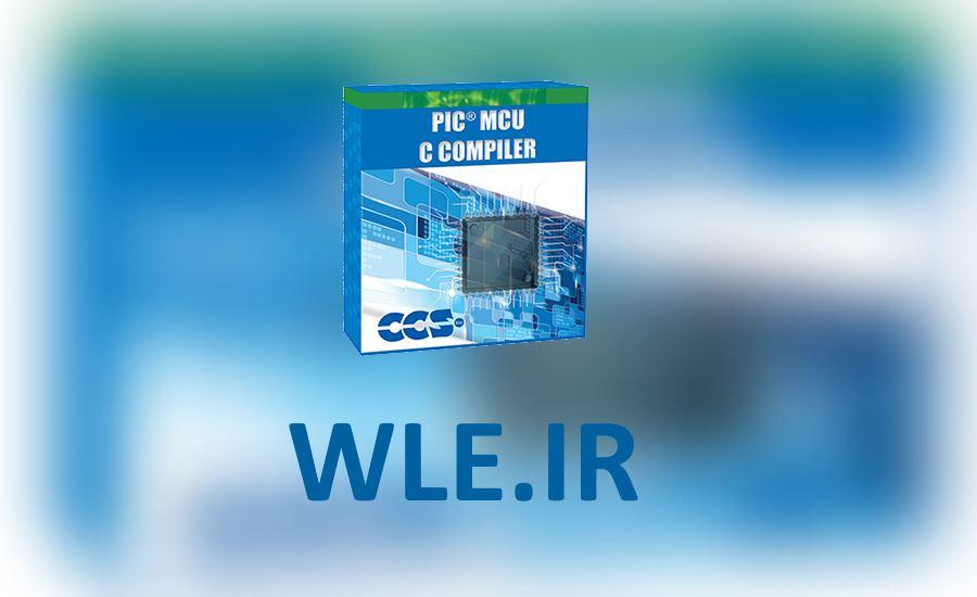 دانلود کامپایلر CCS Version 5.049