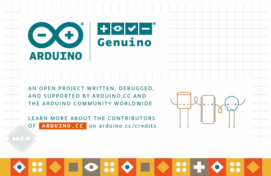 دانلود نرم افزار Arduino