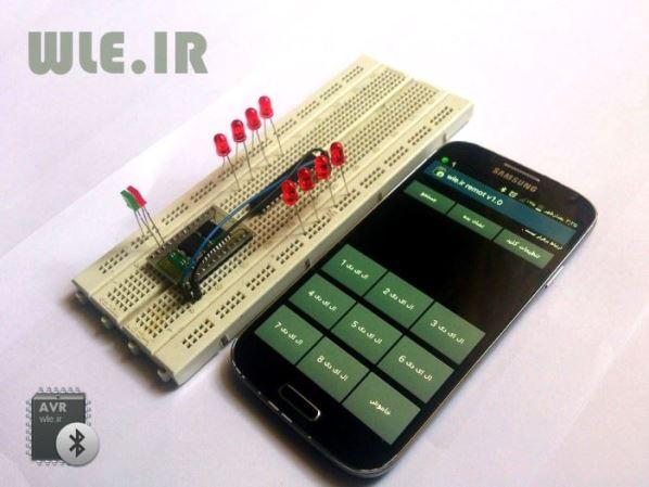 رادیو کنترل ربات با گوشی اندروید
