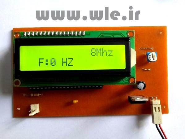 پروژه فرکانس متر دقیق با AVR