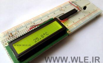 آموزش کامل راه اندازی سنسور دما DS18B20