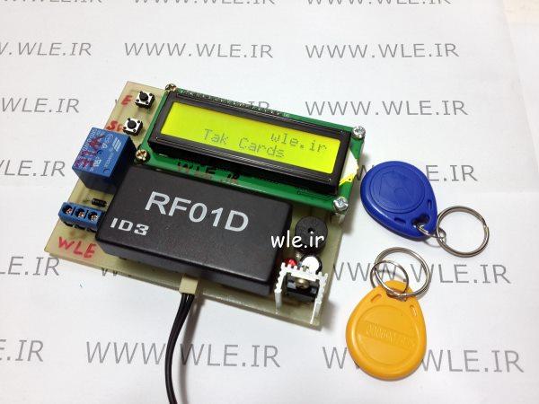 پروژه قفل امنیتی با RFID