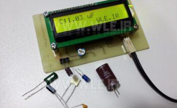 پروژه ساخت خازن سنج دقیق با AVR (آموزشی )