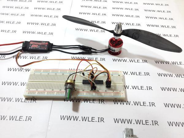 آموزش راه اندازی موتور براشلس با AVR