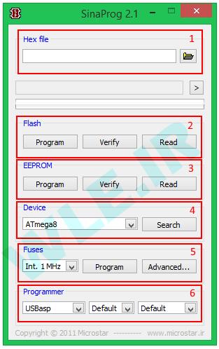آموزش نرم افزار ساده پروگرام کردن AVR