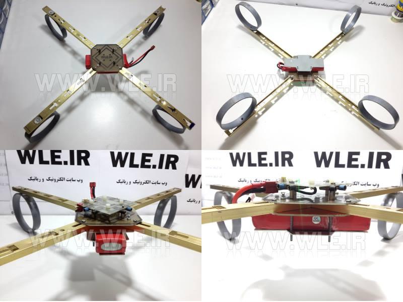 ساخت فریم ربات پرنده (کوادروتور)