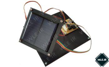 ساخت دنبال کننده خورشیدی دو محوره