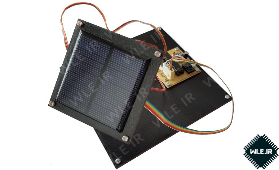 آموزش کامل ساخت دنبال کننده خورشیدی دو محوره