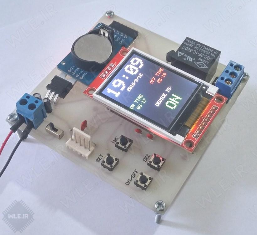 کنترل اتوماتیک وسایل در زمانهای تعیین شده با آردوینو