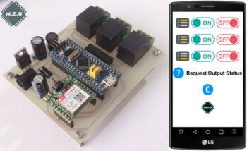 آموزش ساخت کیت کنترل وسایل از طریق sms و STM32