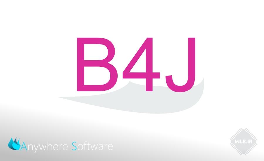 دانلود B4J v6.00 + کتابخانه ها + فیلم آموزشی نصب