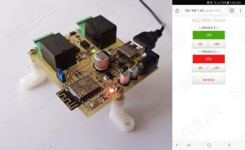 آموزش طراحی برد کنترل وسایل توسط اینترنت در آلتیوم دیزاینر
