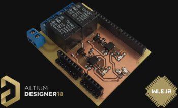 آموزش پروژه محور آلتیوم دیزاینر 18-شیلد رله