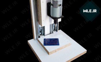 ساخت دستگاه رومیزی جهت سوراخکاری دقیق PCB