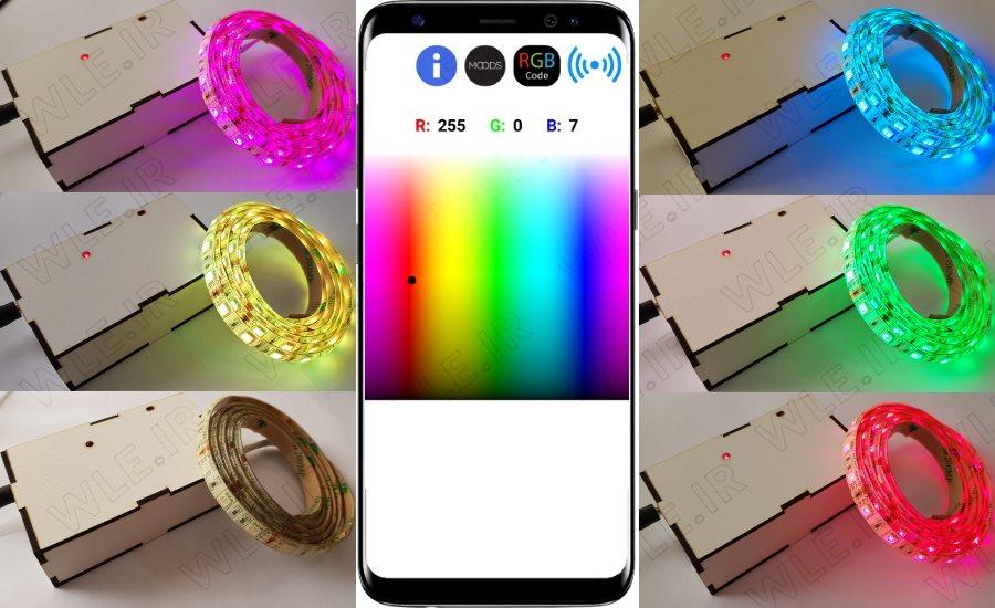 کنترل بیسیم نوارهای RGB LED توسط موبایل