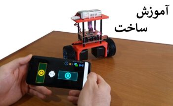 پکیج آموزش ساخت ربات تعادلی دو چرخ self balancing