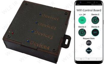 ساخت برد کنترل وسایل با وایفای Wi-Fi و ماژول ESP8266