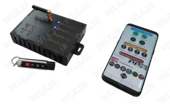 پروژه کیت کنترل وسایل و سیستم امنیتی هوشمند توسط SMS و GSM