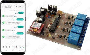 پروژه آموزش کنترل وسایل خانگی توسط sms یا پیامک فارسی