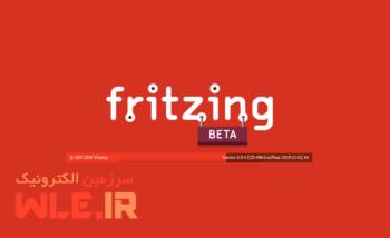 دانلود نرم افزار Fritzing 0.9.4 برای طراحی شماتیک و PCB